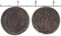 Изображение Монеты Саксония 1/48 талера 1811 Серебро VF