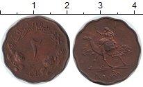 Изображение Монеты Судан 2 миллима 1956 Медь XF Наездник на верблюде