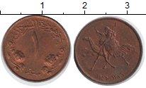 Изображение Монеты Судан 1 миллим 1956 Медь XF Наездник на верблюде