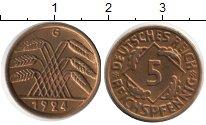 Изображение Монеты Веймарская республика 5 пфеннигов 1924  UNC-