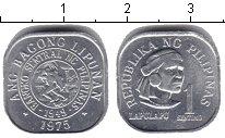 Изображение Монеты Филиппины 1 сентимо 1975 Алюминий UNC-