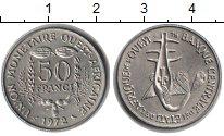 Изображение Монеты Западно-Африканский Союз 50 франков 1972 Медно-никель UNC-