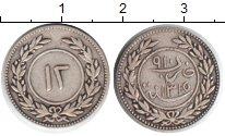 Изображение Монеты Йемен 12 хумши 1315 Серебро XF Kathiri State of Sei