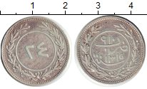 Изображение Монеты Йемен 24 кхумси 1315 Серебро XF Kathiri State of Sei