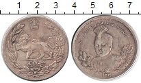 Изображение Монеты Иран 5000 динар 1340 Серебро VF Султан Ахмад Шах