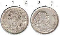Изображение Монеты Египет 5 пиастров 1957 Серебро XF Сфинкс