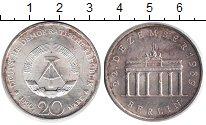 Изображение Монеты ГДР 20 марок 1990 Серебро XF