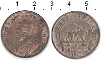 Изображение Монеты Восточная Африка 1 шиллинг 1925 Серебро XF