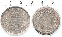 Изображение Монеты Тунис 10 франков 1939 Серебро XF Французский протекто