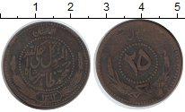 Изображение Монеты Афганистан 25 пул 1313 Медь VF