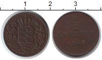 Изображение Монеты Вюртемберг 1/2 крейцера 1849 Медь XF