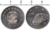 Изображение Монеты Япония 100 йен 2015 Медно-никель XF