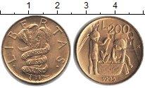 Изображение Монеты Сан-Марино 200 лир 1995  UNC