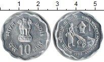 Изображение Монеты Индия 10 пайс 1980 Алюминий UNC