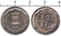 Изображение Монеты Индия 25 пайс 1980 Медно-никель UNC- Сельская женщина
