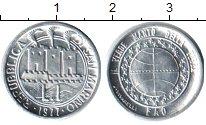 Изображение Монеты Сан-Марино 1 лира 1977 Алюминий UNC- ФАО