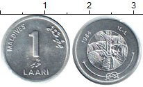 Изображение Мелочь Мальдивы 1 лари 1984 Алюминий UNC-
