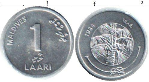 Картинка Мелочь Мальдивы 1 лари Алюминий 1984