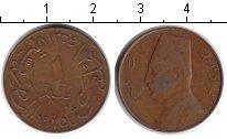 Изображение Монеты Египет 1 миллим 1935 Медь VF