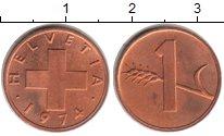 Изображение Монеты Швейцария 1 рапп 1974 Медь UNC-