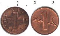 Изображение Монеты Швейцария 1 рапп 1975 Медь UNC-