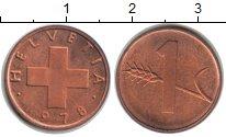 Изображение Монеты Швейцария 1 рапп 1978 Медь UNC-