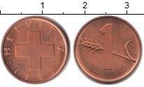 Изображение Монеты Швейцария 1 рапп 1982 Медь UNC-