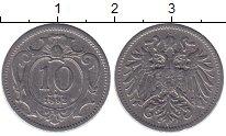 Изображение Мелочь Австрия 10 хеллеров 1893 Медно-никель XF KM#2802