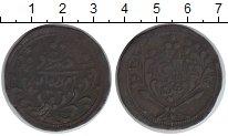 Изображение Монеты Судан 20 пиастр 1312 Медь