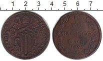 Изображение Монеты Ватикан 1 байоччи 1756 Медь