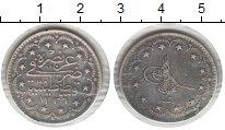 Изображение Монеты Турция 5 куруш 1336 Серебро XF