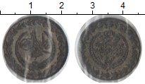 Изображение Монеты Турция 3 куруш 1223 Серебро VF