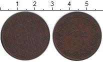 Изображение Монеты Марокко 2 фалуса 1310 Медь
