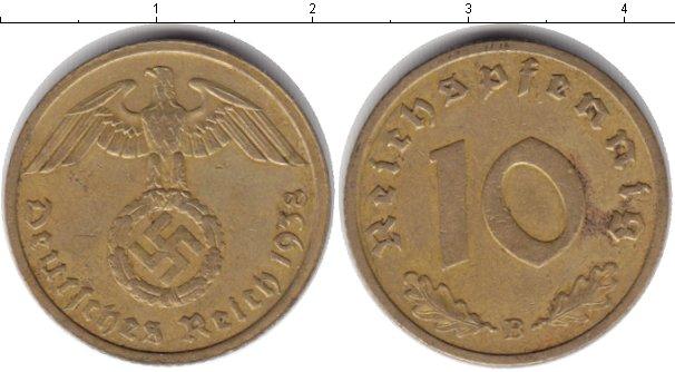 10 копеек 1938 года цена стоимость монеты высокой плотности