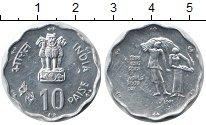 Изображение Монеты Индия 10 пайс 1987 Алюминий UNC
