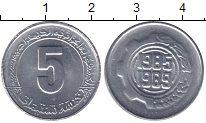 Изображение Мелочь Алжир 5 сантим 1989 Алюминий UNC-