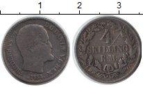 Изображение Монеты Дания 4 скиллинга 1854 Серебро VF Фредерик VII