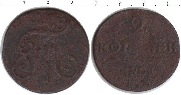 Картинка Монеты 1796 – 1801 Павел I 2 копейки Медь 1801