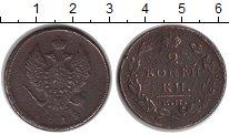 Изображение Монеты 1801 – 1825 Александр I 2 копейки 1812 Медь  ЕМ НМ