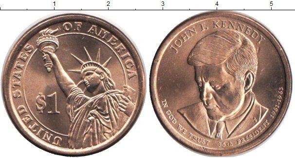 Где купить монеты доллары цена старых монет ссср 1961 1993