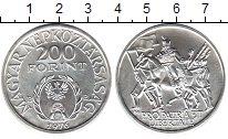Изображение Мелочь Венгрия 200 форинтов 1976 Серебро UNC-