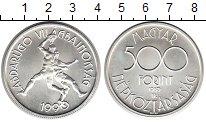 Изображение Монеты Венгрия 500 форинтов 1989 Серебро UNC- Чемпионат мира по фу