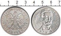 Изображение Монеты Польша 10 злотых 1933 Серебро XF Ромуальд Траугут