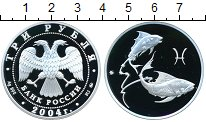 Изображение Монеты Россия 3 рубля 2004 Серебро Proof-