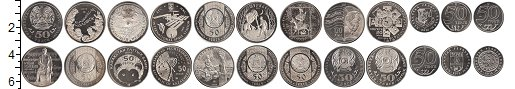 Изображение Наборы монет Казахстан Казахстан 2013 2013 Медно-никель Proof- В наборе 12 памятных