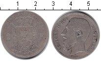 Изображение Монеты Бельгия 2 франка 1867 Серебро VF