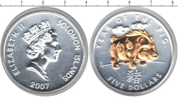 Картинка Монеты Соломоновы острова 5 долларов Серебро 2007