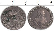 Изображение Монеты 1741 – 1761 Елизавета Петровна 1 гривенник 1754 Серебро VF