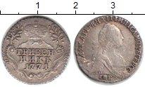 Изображение Монеты 1762 – 1796 Екатерина II 1 гривенник 1771 Серебро VF СПБ
