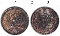 Изображение Монеты 1881 – 1894 Александр III 10 копеек 1887 Серебро VF